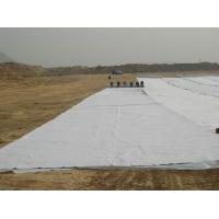 Wholesale non-woven geotextile filter fabric from china suppliers