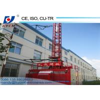 China SC200/200 50m High Double Cages Passenger Lift on sale