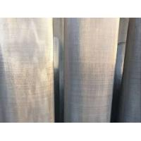 China Super Duplex Stainless Steel Woven Wire Mesh 80 100 150 Micron Corrosion Resistance on sale