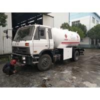 Wholesale ASME 5t Propane Gas Tanker , 15cbm Dongfeng Propane Cylinder Truck from china suppliers