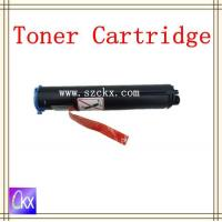 Buy cheap toner cartridge canon NPG32 for IR1022 from wholesalers