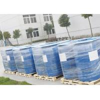 Wholesale CAS 2809 21 4 HEDP Antiscalant , Chemicals Used To Purify Water SGS Approval from china suppliers