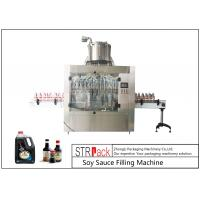 High Foaming Automatic Liquid Filling Machine Linear Type 12 Heads For PET Bottle