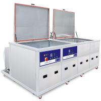 Buy cheap Stainless steel ultrasonic cleaner for Aircraft Parts and marine engine parts from wholesalers