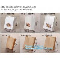 Wholesale fried chicken hamburger fast food packaging wrapped bag plastic paper wholesale disposable custom printing,Deli food pac from china suppliers
