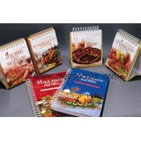 Buy cheap Calendars, Nootbooks,Stationeries Printing from wholesalers