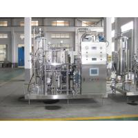Wholesale SUS304 Automatic Bottle Packing Machine Mixing Temperature <4 Degree from china suppliers