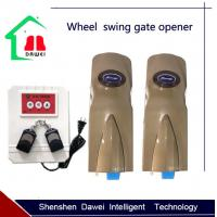 Wholesale DC24V  wheel swing gate opener from china suppliers