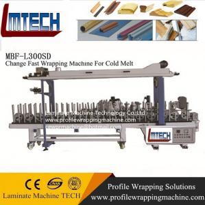 China automatic door frame profile sanding machine on sale