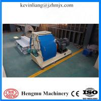 Wholesale With excellent working large capacity hengmu 3-4tph poultry feed mill with CE approved from china suppliers