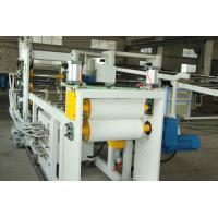 Wholesale TPU Sheet Extrusion Equipment Compact Structure High Capacity from china suppliers