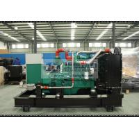 China Cummins Natural Gas Generator set from 20kW to 2200kW on sale
