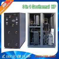 China Water to Water Heat Pump Combined Summer Cooling Winter Heating and 4-season Domestic Hot Water on sale