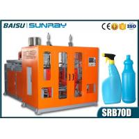 Buy cheap 0 ~ 2L HDPE Small Bottle Automatic Blow Molding Machine 550BPH Capacity from wholesalers