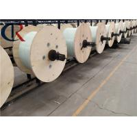 Wholesale Fiber Optic Cables FRP Core Insensitive To Electric Shock Spool 50.4km/Reel from china suppliers