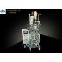 Wholesale High Speed Automatic Liquid Packaging Machine For Body Foam Bath Lotion from china suppliers