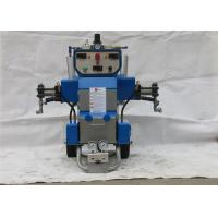 Buy cheap Portable Polyurea Spray Machine For Cold Storage , Automobile , Workshop from wholesalers