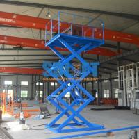 Wholesale 1T 3M Freight Elevator Goods Lift For Warehouse from china suppliers