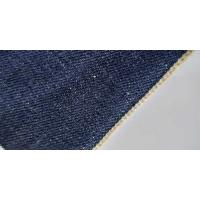 Wholesale Stiff Heavy Skinny White Stretch Denim Fabric Comfortable With Visible Slub from china suppliers