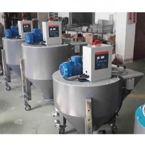 Quality Storage Plastic Mixer Machine for sale