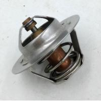 Quality automatic thermostatic radiator valves OEM 133837, 7701 349 173, 33446162 , 7700 766 193 for Peugeot, Volvo for sale