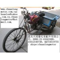 Wholesale 3 Tires Motorcycles from china suppliers
