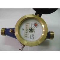Wholesale Impeller Type DN25 Multi Jet Water Meters / Single Jet Water Meter With Pulse Output from china suppliers