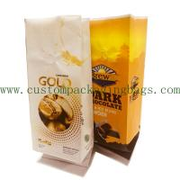 China Yellow Recycled Moistureproof Zipper Resealable Coffee Bags With Valve on sale
