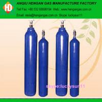 Wholesale Medical Used N2O/Nitrous oxide gas cylinder Laughing Gas from china suppliers