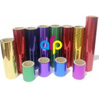 Wholesale 26 Mic Holographic Lamination Film , Packing Premium Cold Laminating Film from china suppliers