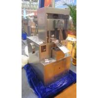 Wholesale Single Punch Tablet Press for Big Tablet (DY-1) from china suppliers