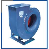 Wholesale YF9-63 Multi-Blades Industrial Centrifugal Blower from china suppliers