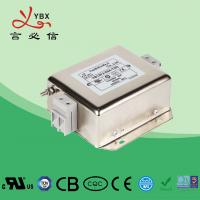 Wholesale Network AC Power Noise Filter / Low Pass EMI EMC Filter Metal Case from china suppliers