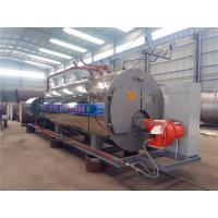 Wholesale 1-3 ton fully skid - mounted natural gas light oil fired steam boiler for food industries from china suppliers