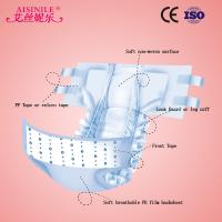 China China manufacture OEM elderly adult diaper on sale