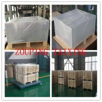 Wholesale chromized and dos treated  aluminium sheet for closure from china suppliers