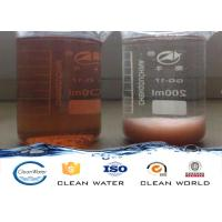China clear liquid with light blue Paint Coagulation paint sludge disposal chemical paint dust flocculant cationic polymer on sale