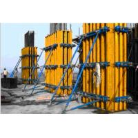Quality H20 Timber Beam Formwork for Rectangle, Square Concrete Column Formwork for sale