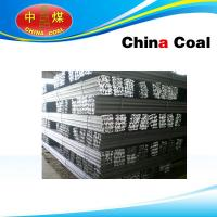 Wholesale Light railway steel rail from china suppliers