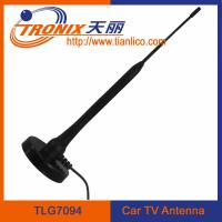 Buy cheap cable length 3m car tv antenna/ roof mount digital radio tv car antenna TLG7094 from wholesalers