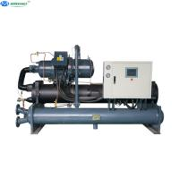 Buy cheap Long Life Low Consumption Water Cooled Industrial Screw Chiller from wholesalers