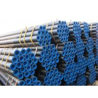 Wholesale Seamless Pipe ASTM A53 Steel Pipe 88.9 x 5.49mm from china suppliers