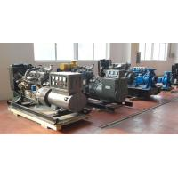 Wholesale 100kw LPG generator set from china suppliers