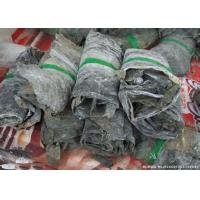 Wholesale 100% Pure Natural Green Products Delicous Flavor Dried Shredded Kelp Seaweed from china suppliers