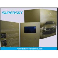 Shenzhen Supersky Digital  Co.,Ltd