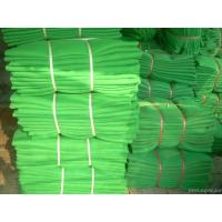 Wholesale Safety Net,Construction Mesh, Temporary Safety fence,scaffolding net   green,blue from china suppliers