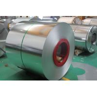 Wholesale 0.38*1250mm galvalume steel coil, AZ60, AZ150 from china suppliers
