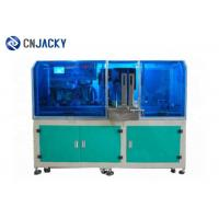 Wholesale PLC Automatic Servo Feeding Plastic Card Punching Machine , Pvc Card Puncher from china suppliers