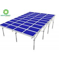 Wholesale 20KW Home 20000KW Ground Mount Solar Racking Systems With Greatly Strength from china suppliers