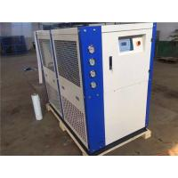 Quality 5 Tons 10HP Glycol Chiller for Brewery/Winery/Beverage With Glycol for sale